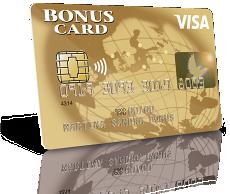 Erste Schritte mit Visa Bonus Card Gold